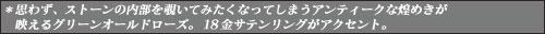 E01expl_180107
