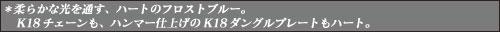 E02expl_180107_1