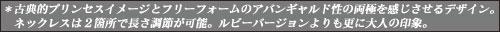N02expl_180107