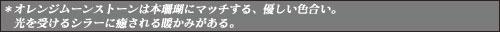 R01expl_181206
