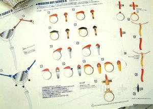Designpaper