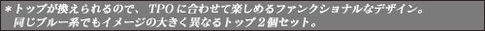 E02expl_180207